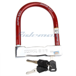 Lock for 50cc-250cc Scooters & Dirt Bikes