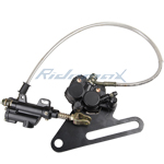 Rear Hydraulic Brake Assembly for 250cc Appllo Dirt Bikes