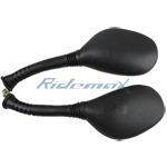 Rearview Mirror for 50cc - 250cc Scooter