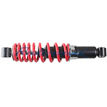 Rear Shock Absorber for 110-150cc ATVs