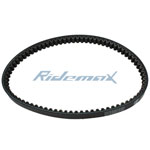X-PRO<sup>®</sup> Gates 743-20 Belt for GY6 150cc Scooters, Go Karts & ATVs